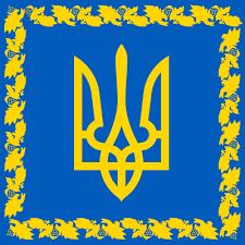 Привітання з Днем Незалежності України (24 Серпня)